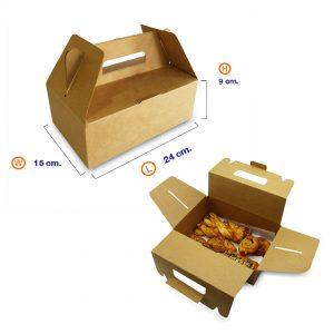 กล่องกระดาษคราฟท์ มีหูหิ้ว