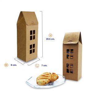 กล่องกระดาษคราฟท์ใส่ขนม ทรงบ้าน