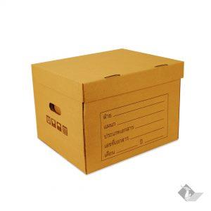 กล่องใส่เอกสาร 33.2x25.5x25 cm