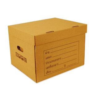 กล่องใส่เอกสาร No.4 สูงเท่า A4 4 รีมวางซ้อนกัน