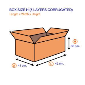 กล่องไปรษณีย์ H ขนาด 45 x 41 x 35 ซม.(ลูกฟูก 5 ชั้น)