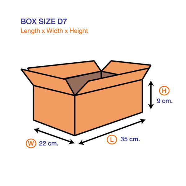 กล่องไปรษณีย์ D7 ขนาด 35 x 22 x 9 ซม.