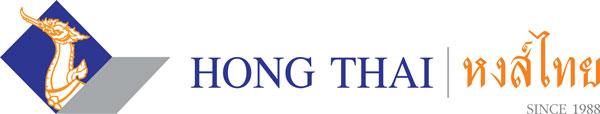 หงส์ไทย – โรงงานผลิตบรรจุภัณฑ์จากกระดาษ
