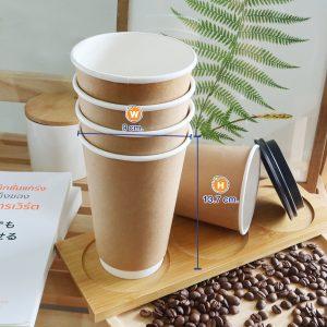 แก้วกระดาษร้อน-2-ชั้น-สีน้ำตาลธรรมชาติ-16-ออนซ์-(ไม่รวมฝา)-cover2