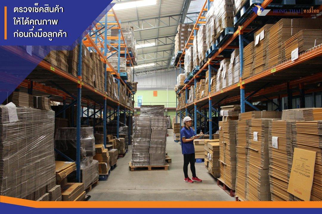 โรงงานผลิตกล่องกระดาษลูกฟูก กล่องพัสดุ กระดาษลูกฟูก ขายส่งกล่องพัสดุ กล่องกระดาษลูกฟูก แผ่นกระดาษลูกฟูก กระดาษคราฟ์ท