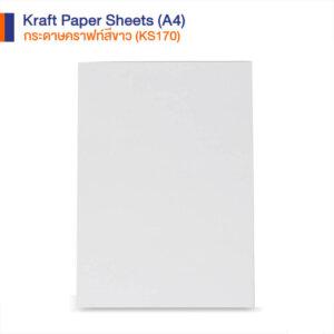 กระดาษคราฟท์สีขาว กระดาษรองจานสีขาว A4 เกรด KS170