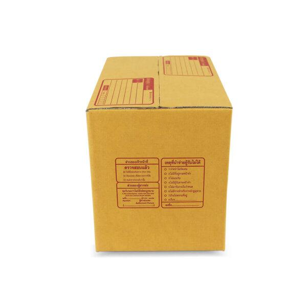 กล่องเบอร์ D+11 35x22x25 cm (ยxกxส) 1