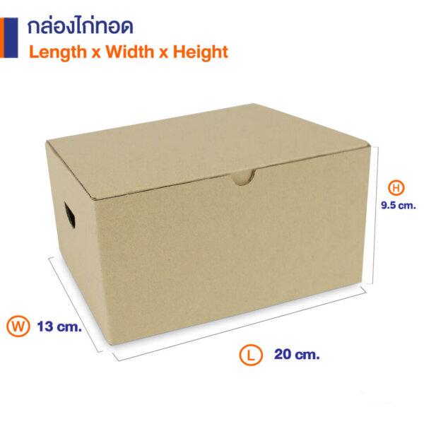 กล่องไก่ทอด ขนาด 20x13x9.5 ซม.