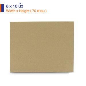กระดาษรองอาหาร สีน้ำตาลธรรมชาติ 8x10 นิ้ว