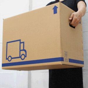 กล่องขนของ กล่องย้ายบ้าน 55.4c32.5x40.9 ซม.
