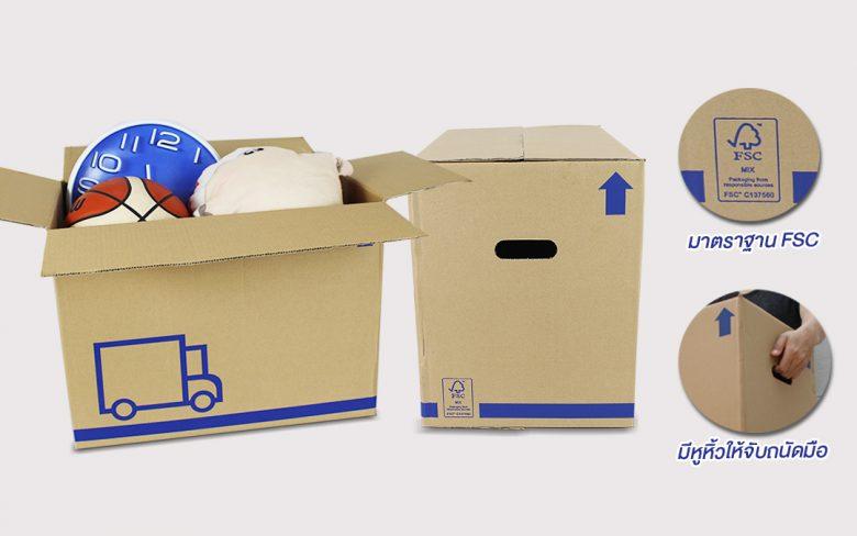 กล่องขนของ moving box banner