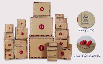 กล่องไปรษณีย์ โรงงานผลิตบรรจุภัณฑ์กระดาษ kt สีน้ำตาลธรรมชาติ