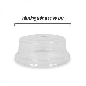 ฝาแก้วพลาสติกตัด ใช้กับแก้ว 16,22 ออนซ์
