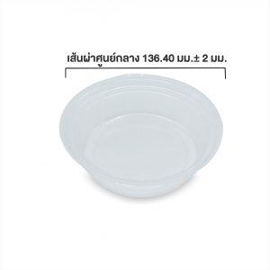 ถาดรองพลาสติกแบ่งอาหาร-1-ช่อง-สำหรับถ้วย-28-ออนซ์-profile