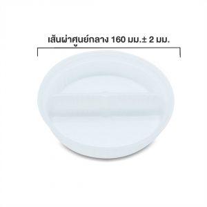 ถาดรองพลาสติกแบ่งอาหาร 2 ช่อง สำหรับถ้วยคราฟท์ 1100-1300 ml. profile