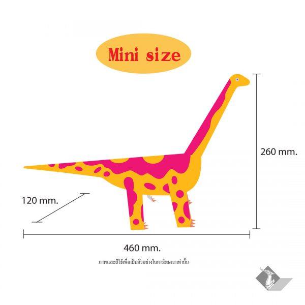 แบร็คคิโอซอรัส-size-mini