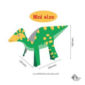 โคริโทซอรัส-size-mini