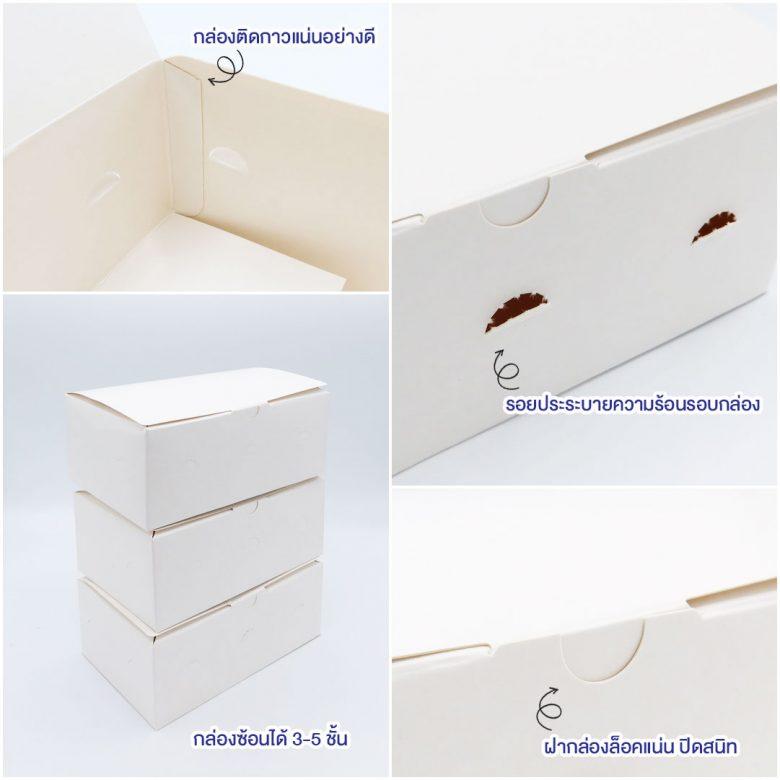 กล่องไก่ทอด สีขาว