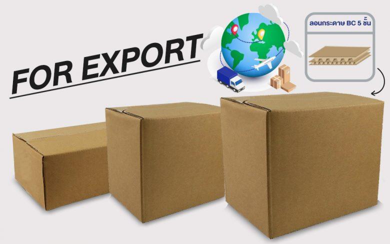กล่องส่งออก โรงงานผลิตบรรจุภัณฑ์กระดาษ banner
