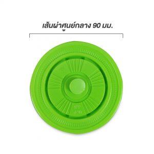 ฝาพลาสติกเรียบ สีเขียว ใช้กับแก้ว 16,22 ออนซ์