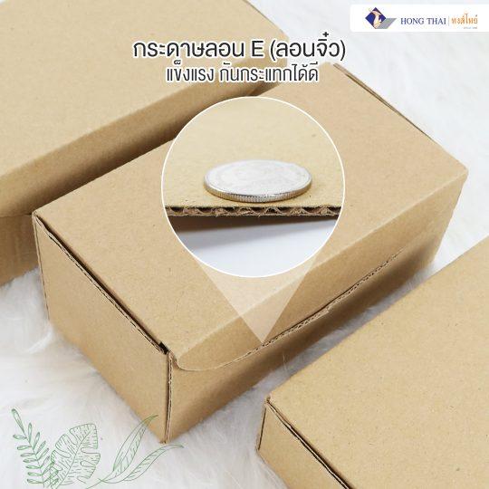 กล่องไดคัท 6 ขนาด ไซส์มินิ