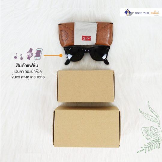 กล่องไปรษณีย์หูช้าง mini series
