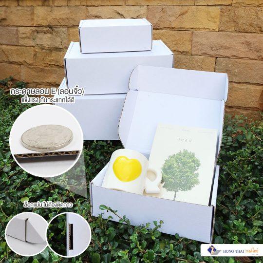กล่องไดคัทหูช้าง สีขาว