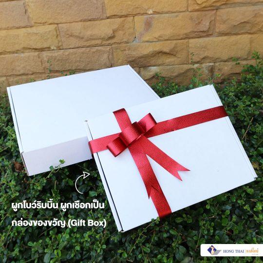 กล่องไดคัทหูช้างสีขาว