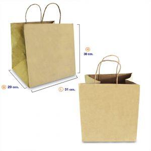 ถุงกระดาษคราฟท์ (Size L) หูหิ้วเกลียว 31x29x30 cm (ยxกxส) ใส่กล่องเค้ก 3 ปอนต์
