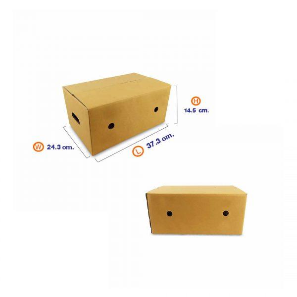 กล่องผลไม้-S-Proflie(1)