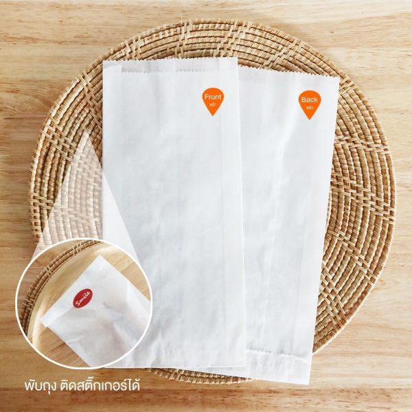 ซองกระดาษคราฟ์ สีขาว แบบซองยาว 10.7x3x22.8 cm(ยxกxส)